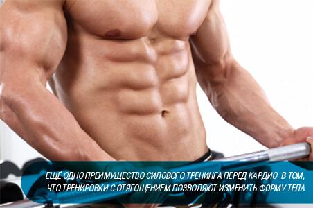 Программа тренировок для похудения и сжигания жира