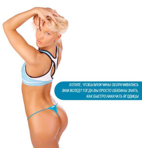 как правильно есть имбирь чтобы похудеть